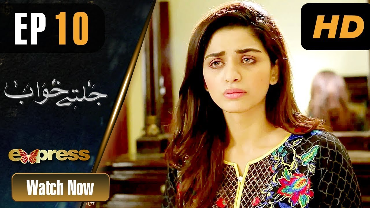 Jaltay Khwab - Episode 10 Express TV Nov 16