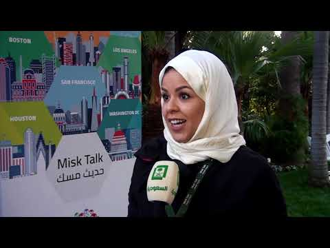 Misk event in Beverly Hill Hote CF April 3 2018