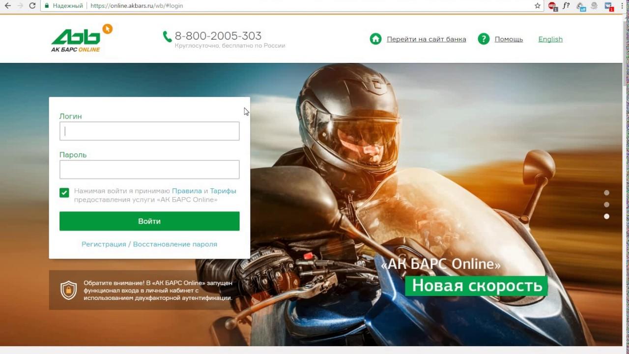 кредит на карту на 12 месяцев онлайн