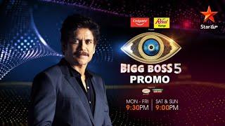 Bigg Boss 5 Telugu Latest Update l Bigg Boss 5 Telugu Contestants l