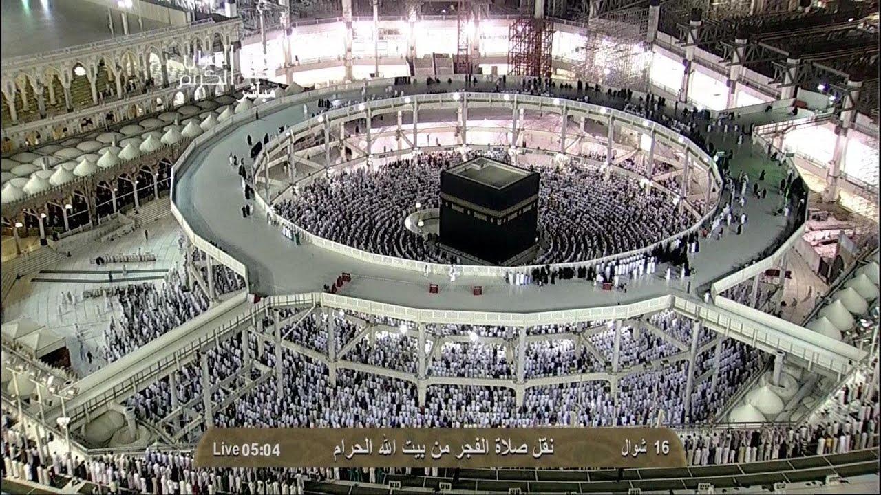 Kaaba Wallpaper Hd Hd Makkah Fajr 23rd August 2013 Sheikh Juhany Youtube