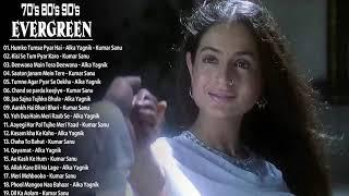 Alka Yagnik, Kumar Sanu,Udit Narayan 90'S | 90's सदाबहार - गोल्डन हिंदी पुराना दुखद गीत 1990