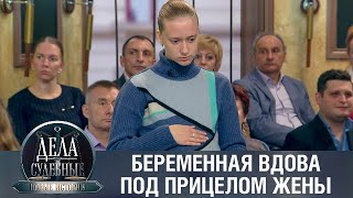 Дела судебные с Еленой Кутьиной. Новые истории. Эфир от 29.04.21