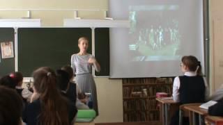 """Видеоурок на тему """"Рыцарская эпоха в истории и литературе"""""""