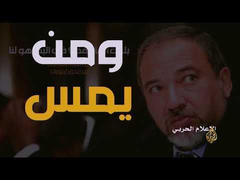 -البلوك 9-.. نزاع النفط بين لبنان وإسرائيل  - نشر قبل 7 ساعة