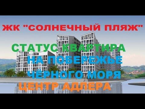 Все новостройки Троицкий АО Москвы от застройщиков