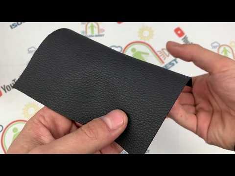 Биэластик, кожзам тягучий черный 5030/4 текстурирований для перетяжки салона авто, ширина 1,50м