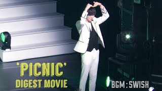 MONSTA X - SWISH [FMV] 'PICNIC' Digest Movie MINHYUK FOCUS