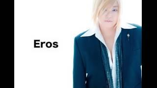 Eros Megumi ogata lyrics