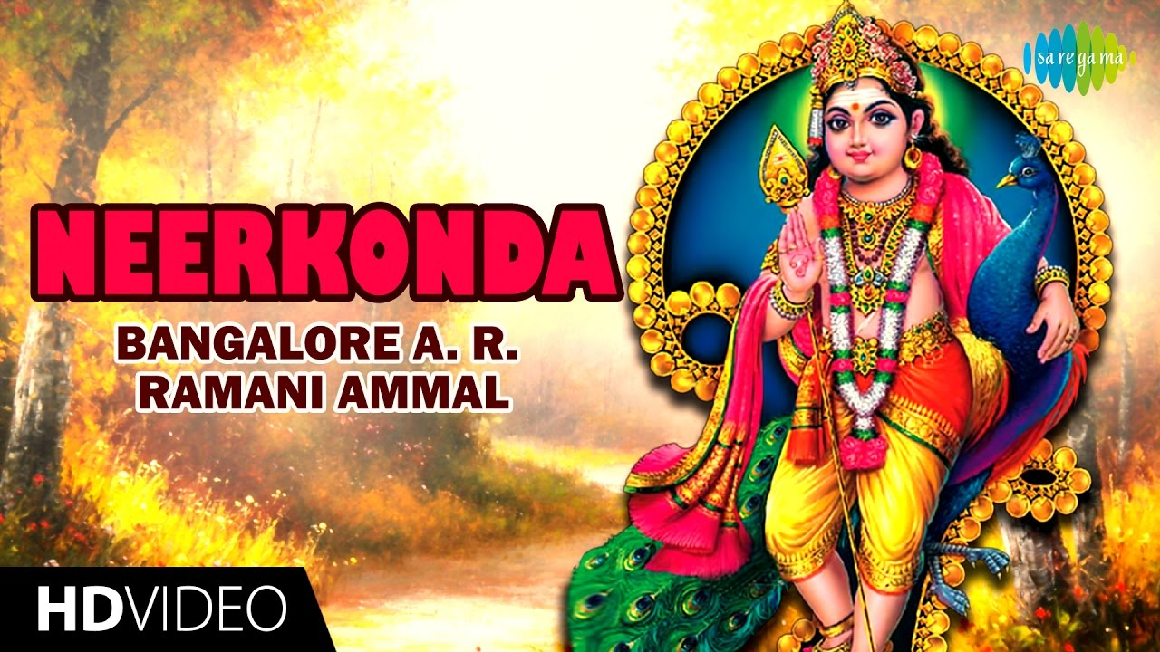 bangalore ramani ammal devotional songs