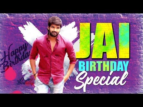 Jai Birthday Special Jukebox | Latest Tamil Comedy Scenes | Thambi Ramaiah | Santhanam | Premji