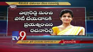 Political Mirchi : Masala News From Telugu States || 02-12-2018 - TV9