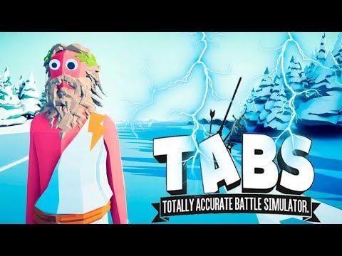 Вызвал ЗЕВСА чтобы ПОБЕДИТЬ - Totally Accurate Battle Simulator (TABS/ТАБС) #5
