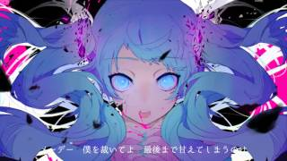 ゴーストルールver luz/Ghost Rule luz thumbnail