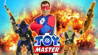 Той Мастер и герои Фортнайт. Игры для мальчиков - видео онлайн.
