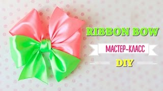 DIY #hairbow #ribbonbow #bow #бантизленты #бант #бантдляволос How t...