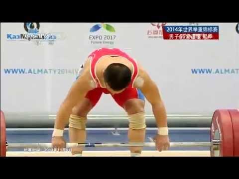 Men's 56 kg Clean & Jerk - 2014 World Weightlifting Championships, Almaty , KAZ - Part 4