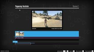 Как посмотреть игровое видео из GTA 5 на компе