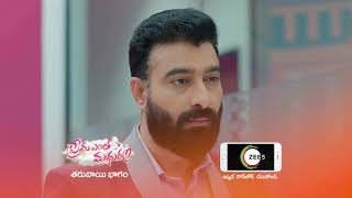 Prema Entha Maduram | Premiere Episode 252 Preview -Mar 01 2021 | Before ZEE Telugu