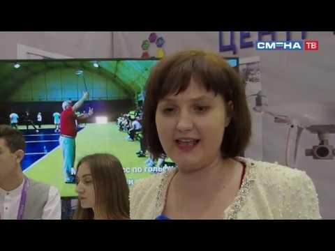 «Смена» принимает участие в Международной туристской выставке «Анапа самое яркое солнце России»