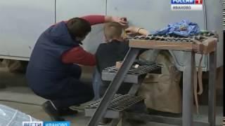 видео Внесение изменений в договор КАСКО