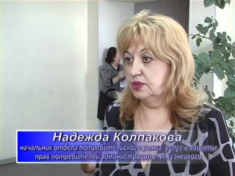 Коллегия администрации города Ленинска-Кузнецкого