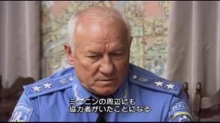アンチ・スナイパー 後編