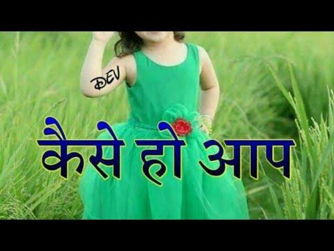 Sorry Sorry Bolu Hath Jodi Re WhatsApp Status Video Romantic Video #ringtone# Video