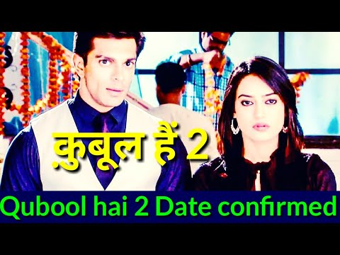 Qubool hai 2 Upcoming Big Twist Karan Singh grover and surbhi jyoti Qubool hai from YouTube · Duration:  3 minutes 18 seconds