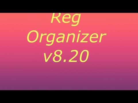 Reg Organizer V8 20 бесплатная лицензия