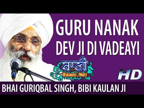Guru-Nanak-Dev-Ji-Di-Vadeayi-Bhai-Guriqbal-Singh-Ji-Bibi-Kaulanji-Shahjahanpur