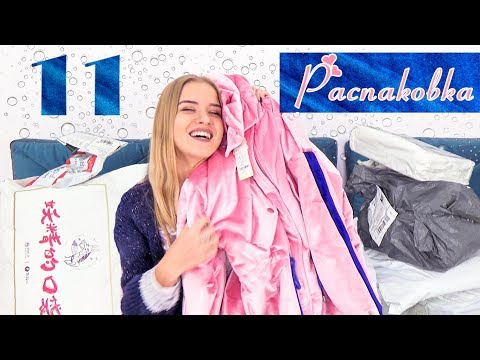 Распаковка посылок и примерка одежды с Aliexpress GearBest #102  отпариватель, ионизатор   NikiMoran