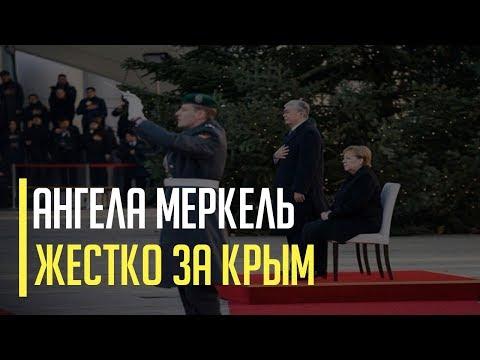 """Срочно! Ангела Меркель """"красиво ответила"""" Токаеву за Украину и Крым"""