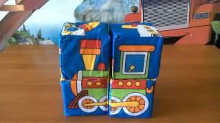 Мягкие кубики Транспорт розумна играшка. Обзор игрушек.
