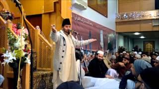 Manchester Mehfil-e-Naat 2013 | Akhtar Hussain Qureshi | HD 720p