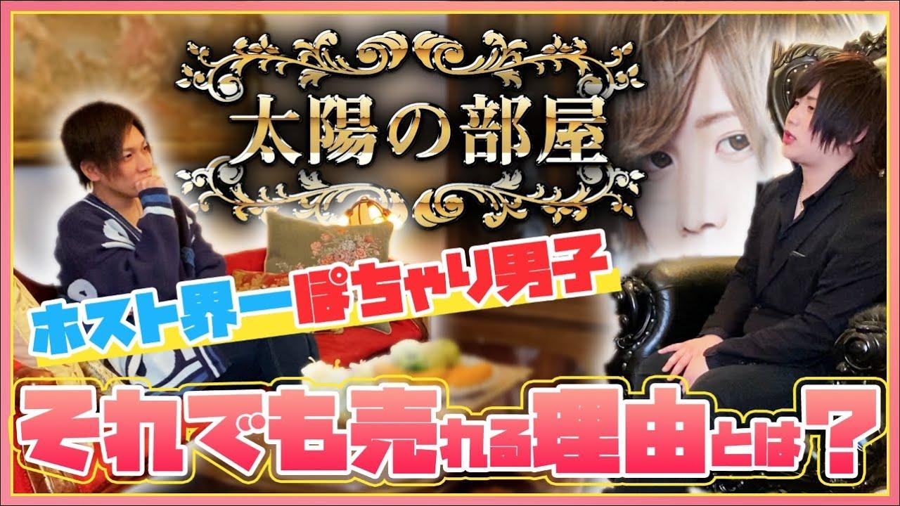 【エンタメ系】歌舞伎町TV 様