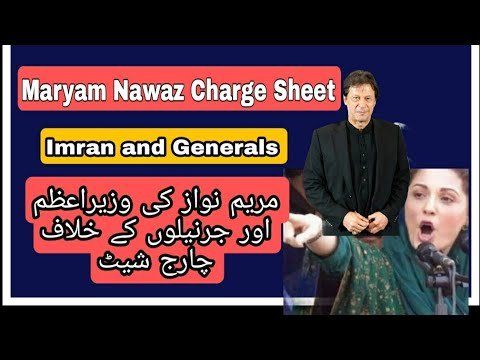 Maryam Nawaz Charge Sheet against PM and Generals.