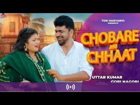 Download Rampal Hawaldar ki news Rampal havaldar movie Rampal ki new movie Uttar Kumar Dhakad chora ki new 👍