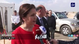 """تدشين مشروع """"ايه ام سولار"""" لانتاج الكهرباء من الشمس بالماضونة في شرق عمّان - (7-11-2018)"""