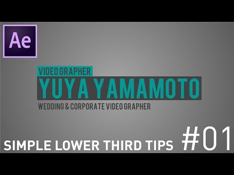 AfterEffectsを使ったローワーサードTIPS#01  AfterEffects Lower Thirds tips