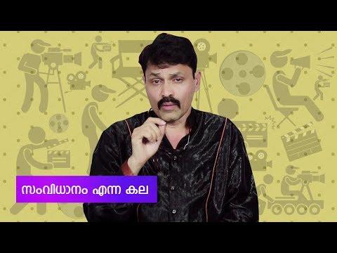 Cinema Viseshangal :: സംവിധാനം എന്ന കല :: Film Director SKS