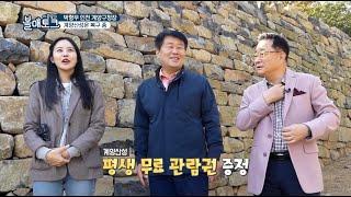 이홍렬의 볼매토크_박형우 계양구청장 편 [본방송]썸네일
