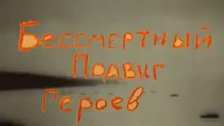 10-летний режиссер приобщает детей Новороссийска к изучению истории Великой отечественной войны