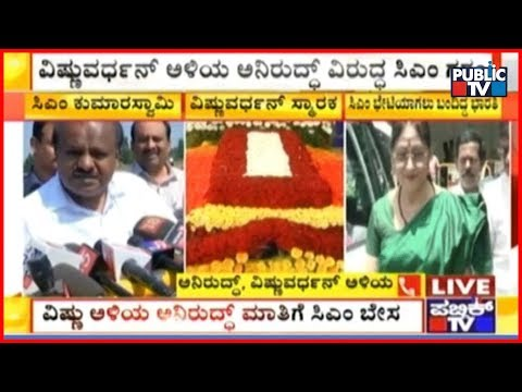 Dr. Vishnuvardhan' Son-in-Law Anirudh Reacts On CM Kumaraswamy's Statement Against Him