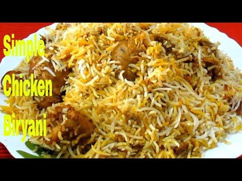 Simple Chicken Biryani Recipe - Chicken Biryani - Restaurant Style - Recipe In Bengali