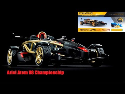 Asphalt 8: Ariel Atom V8 Championship [All stages]