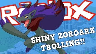 TROLLING WITH SHINY ZOROARK THAT COME'S SHINY MANAPHY!!! Roblox Pokemon Brick Bronze