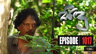 Sidu | Episode 1017 03rd July 2020 Thumbnail