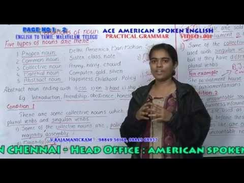 SPOKEN ENGLISH IN TAMIL,MALAYALAM,TELUGU IN CHENNAI- PRACTICAL GRAMMAR VIDEO 1 PH:9840674165