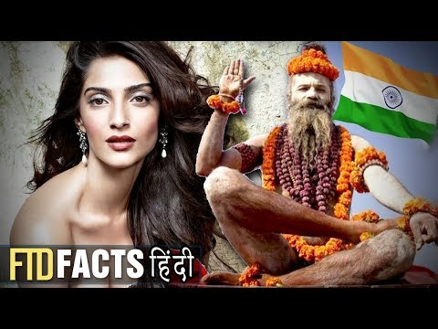 अद्भुत भारत के तथ्य | Top 20 Surprising Facts About India - In Hindi